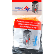 kreplenie_dlya_mayakov